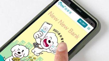 純網銀上路「New New Bank」端高利活儲搶客