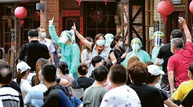 台總統府員工成密切接觸者 68人休假 全面消毒 北部疫情南下 茶藝館群組再增16人 - 20210515 - 中國