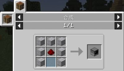 [CC: Tweaked / Lua] 將麥塊農場的電腦「開機」吧! - iT 邦幫忙::一起幫忙解決難題,拯救 IT 人的一天