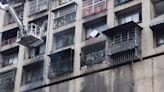 僅次衛爾康大火!城中城惡火奪46命 成台灣單一建物死傷第2多火災-風傳媒