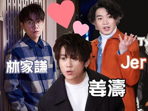 姜濤、林家謙9月拉闊勢掀搶飛潮 | 蘋果日報