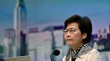 林鄭:將與大陸簽訂協議 安排新公務員送中「掛職」