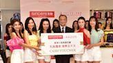 先施百貨全力贊助《2021香港小姐競選》