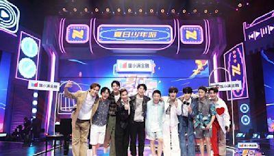 芒果台的綜藝野心,鍾漢良蕭敬騰實力圈粉,夏日少年派還是老的辣