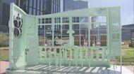 二十件海濱公共傢俬展出 部分保留香港傳統特色
