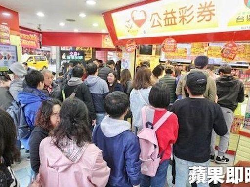 10月23日台灣彩券開獎號碼 | 蘋果新聞網 | 蘋果日報