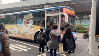 配合線狀開通 930公車取消站位? 葉元之促增班行駛
