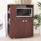 《HOPMA》DIY巧收系統收納雙門廚房櫃/櫥櫃/收納櫃/置物櫃-寬70 x深40 x高97cm