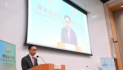政府辦第3場國安講座 480首長級及高級公務員出席