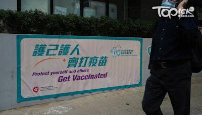 【新冠疫苗】2間普通科門診診所續提供科興疫苗接種 其餘24間門診明起停止提供 - 香港經濟日報 - TOPick - 新聞 - 社會