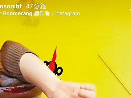 Anson Lo新MV 登紐約時代廣場巨幕