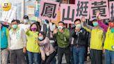 揪團罵柯P2/高雄民代管到台北 黃捷遭砲轟「第二個不分區議員」