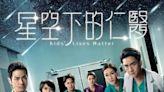 放出了3集就衝上8.9分,TVB終於奉上年度最佳港劇