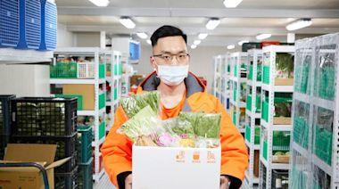 東森購物上半年合併營收137.4億 EPS達8.44元年增47% - 工商時報