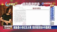 不忍了! 遭中國網紅「換臉」惡搞 傳林俊傑提告