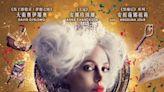 【電影LOL】今個星期睇咩戲 《小飛俠與愛麗絲:魔幻奇緣》《呃love天團》《末世戰疫》《入住兇宅請敲門》
