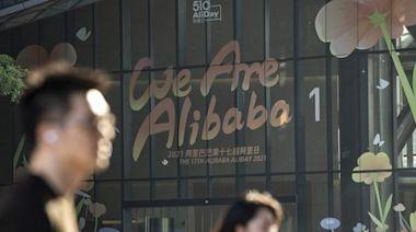 阿里巴巴的攔路虎不只是28億美元罰款