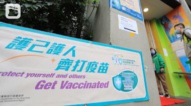 疫苗接種︱52日仍未夠72萬人打第一劑 政府出招谷針不足一周就回落 | 蘋果日報