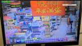 超晃!宜蘭清晨「6分鐘連4震」 民眾:被國家級警報嚇醒