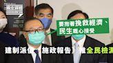 建制派倡《施政報告》推全民檢測:要抱著挽救經濟民生嘅心接受 | 獨媒報導 | 香港獨立媒體網