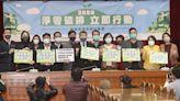 【Yahoo論壇】「淨零碳排」台灣準備好了嗎?
