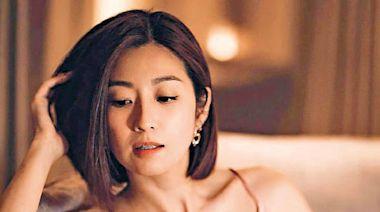 陳自瑤雜誌遮胸 好友促還書