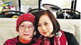 李香琴頭七 譚炳文女兒點燈誦經悼念 - 20210113 - 娛樂