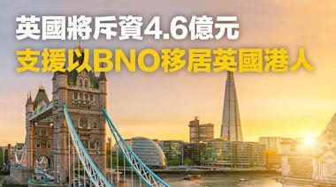 【港人移民】英國將斥資4.6億元支援以BNO移居英國港人
