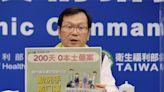 時代雜誌、芭芭拉都說讚!但台灣真的200天零確診?