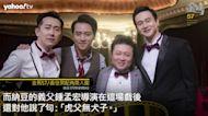 納豆演技大爆發《同學麥娜絲》再獲肯定 - 金馬57/最佳男配角入圍介紹