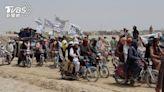 塔利班勢力再擴大? 聲稱佔領巴基斯坦邊境貿易過境點
