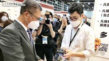 陳茂波:新一輪iBond本月稍後時間推出 | 政事