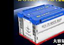 《機動戰士鋼彈》白色基地主題收納箱 - 癮科技 Cool3c
