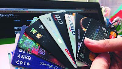 哪家銀行綁定數位五倍券「回饋最多」?加碼優惠一次看