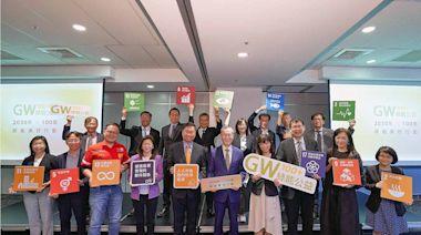實踐淨零的創意綠電 綠能公益100+號召企業、民眾一起用綠能點亮社會- CSR@天下