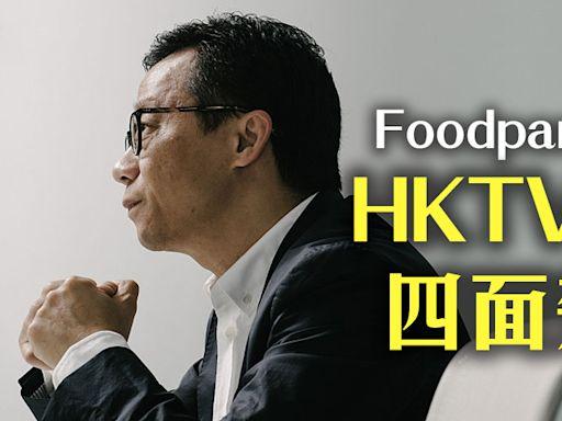 HKTVmall四面楚歌