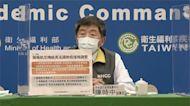 快新聞/陳時中宣布 21日起開放疫苗預約自費接種