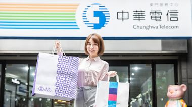 寵愛女王節!辦中華電信5G輕鬆入手12,000元百貨購物金