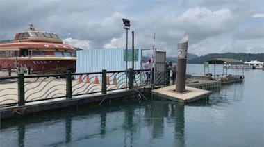 日月潭碼頭損毀嚴重 日管處斥資2千萬搶修