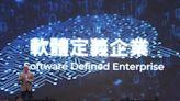 鴻海宣布將轉型為軟體定義為主的發展模式 成立軟體研發中心 招募超過 1000 名新研發人員 - Cool3c