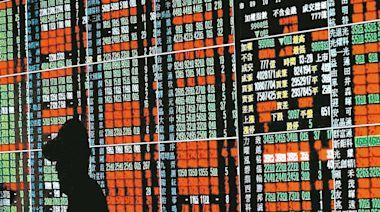 鋼鐵、航運反彈 投信:傳產類股8月可望重新吸引資金