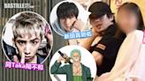 收1億円拍真人版《海賊王》 新田真劍佑為新歡同老友Taka鬧不和 | 娛圈事