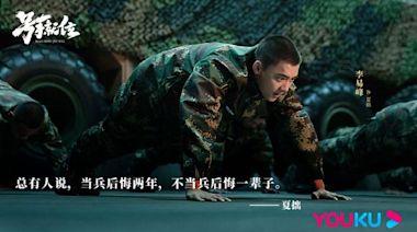 《號手就位》優酷獨播,李易峰加入火箭軍,為青年立榜樣