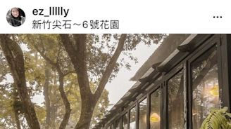 IG紅什麼/新竹山林間最美景觀餐廳