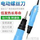 電動起子螺絲刀電批10V-220V POL801S大扭力電動螺絲批直插變頻式 JRM簡而美YJT