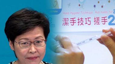 政府僱員、醫局員工及教職員等須接種疫苗否則自費檢測 - RTHK