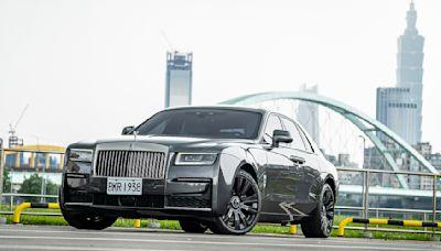 尊絕不凡且無可比擬的氣勢!第二世代 Rolls-Royce Ghost 試駕