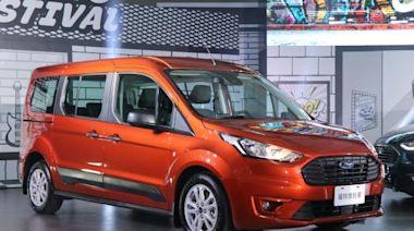 鎖定國內正七人座 MPV 市場!Ford 全新旅玩家正式發表上市 - 自由電子報汽車頻道