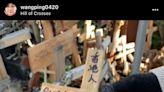 先人十字架遭遊客塗汙、影片喊「中國萬歲」 立陶宛全國憤怒啟動調查