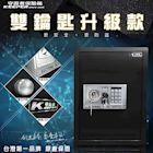 【守護者保險箱】保險箱 保險櫃 保管箱 密碼+鑰匙開啟 50EAK-黑色